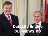 Эксперт: Путин ищет замену Януковичу, так как Украина выбрала ЕС