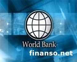 Украина получит $350 миллионов на энергоэффективность от Всемирного банка