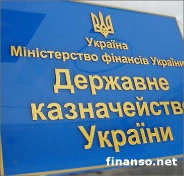 В Украине на счету Госказначейства средства сократились до минимума – СМИ