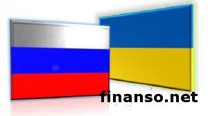 Между Россией и Украиной началась торговая война - СМИ