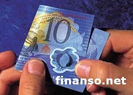 Новозеландский доллар последовал за «австралийцем» - обзор