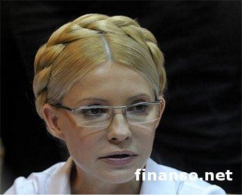 Решение ЕСПЧ по делу Тимошенко выполнено полностью – Минюст