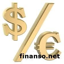 Евро/доллар США: внимание сосредоточено на заседании ФРС - трейдеры