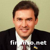 Депутат-регионал предложил отменить курс на Евросоюз - СМИ