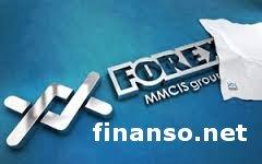 Евро торговался разнонаправленно в ходе азиатской сессии - FOREX MMCIS group