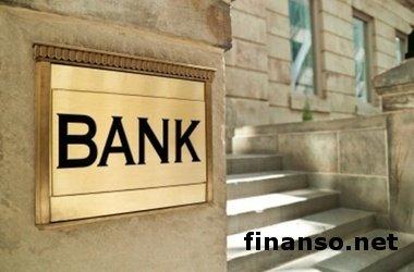 Названа причина ухода иностранных банков из Украины