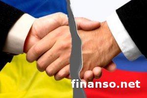 Из зоны свободной торговли с Украиной угрожает выйти Таможенный союз