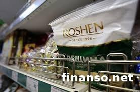 Проблему с Roshen будут обсуждать на высшем уровне