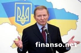 Кажель: Украинские бизнесмены хотят, чтобы Кучма вновь стал президентом