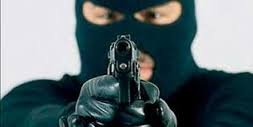 В Киеве средь бела дня совершено вооруженное ограбление - последствия