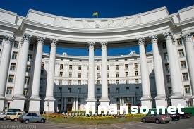МИД призывает МВД Украины объяснить скандальному Панину, где он находится