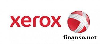 Акции компании Xerox значительно потеряли после обнародования аналитических прогнозов
