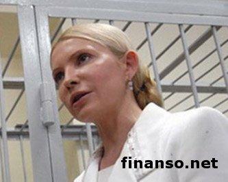 После лечения Германия не выдаст Украине Тимошенко – политолог ФРГ
