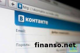 """Из-за антипиратского закона могут закрыть соцсеть """"ВКонтакте"""""""