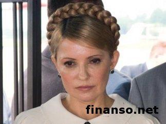 ПР готовит для Ю. Тимошенко особое освобождение