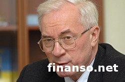 Премьер Украины рассказал, что в стране скоро начнется строительство платных дорог