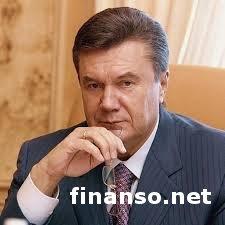 Президент В. Янукович рассказал, зачем Украине ассоциация с Евросоюзом