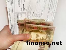 Коммунальные тарифы поднимутся в 7 регионах Украины