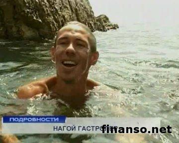 Российский актер Панин нашелся на пляже для нудистов в Симеизе