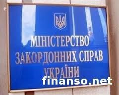 МИД: РФ не поставляет через Украину оружие в Сирию