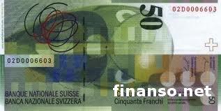 Японская иена и швейцарский франк во вторник сегодня не в моде - трейдеры
