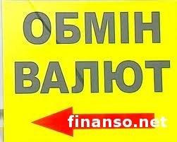 НБУ заявил, что украинцы стали покупать валюту в 17 раз меньше