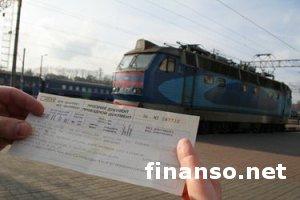 В Украине расширено число поездов на которых действует электронный билет
