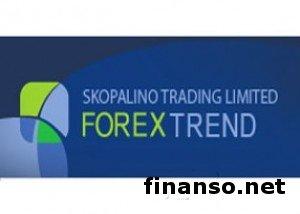 Брокер ForexTrend - лидер рынка Форекс
