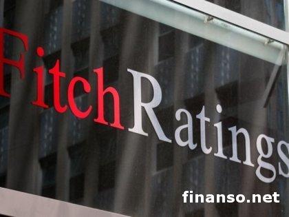 """Рейтинговое агентство Fitch понизило рейтинг Украины с """"B"""" до """"B-"""" – причины"""