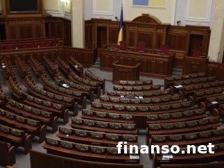 ВР Украины приняла законы о прокуратуре и выборах