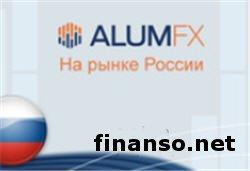 На рынок России выходит брокер ринка Форекс из Великобритании AlumFX