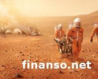 Более 200 тысяч землян мечтают улететь на Марс навсегда