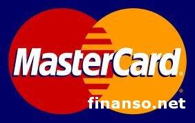 MasterCard сообщила о результатах третьего квартала