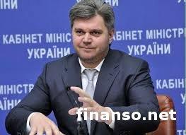 Украина на 29% уменьшила импорт газа из России - выводы
