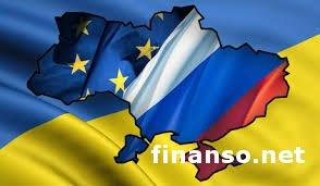 ЕЭК: В ТС готовы работать с Украиной после подписания ассоциации с ЕС
