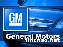 Акции General Motors были проданы Канадой за 1,1 млрд. долларов