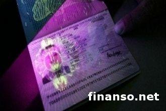 В Украине Кабмин выделил 793 миллиона гривен на биометрические паспорта