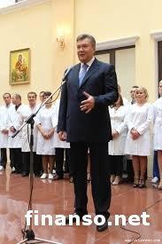 Президент Украины В. Янукович пообещал усилить социальную защиту медиков
