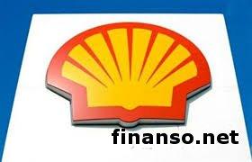 Договор между Украиной и Royal Dutch Shell, позволяющий добычу газа, подписан