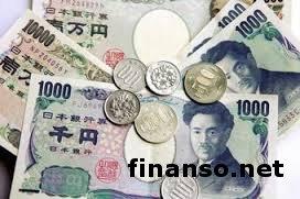 Доллар США упал против японской иены - FOREX MMCIS group