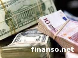 Американский доллар торговался с повышением против европейской валюты - причины