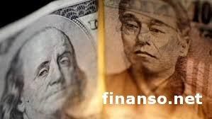 Японская иена снова падает против доллара США - причины