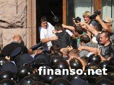 После потасовки возле Киевсовета прокуратура завела сразу три дела