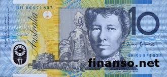 Центробанк Австралии заявил о том, что он не исключает возможности дальнейшего снижения процентных ставок - обзор