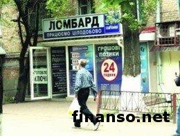 В Украине добавили прозрачности финансовым учреждениям