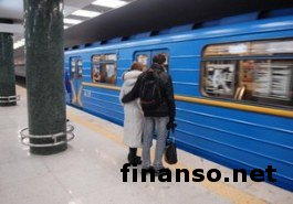 75 минут поездки в столичном метро будут стоить 5 гривен