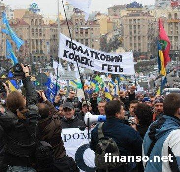 """В Украине бизнесмены угрожают властям новым """"налоговым Майданом"""""""