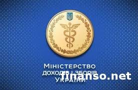 Министерство доходов Украины будет выдавать временные справки об уплате утильсбора