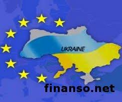 В ЕС пообещали помочь Украине в случае усиления давления со стороны РФ
