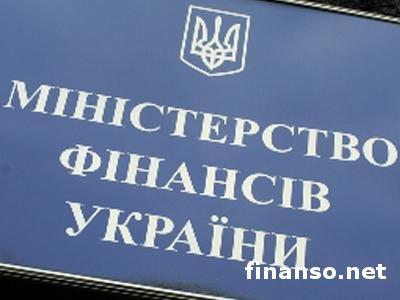 Министерство финансов Украины разместило ОВГЗ на 2,67 млрд. гривен